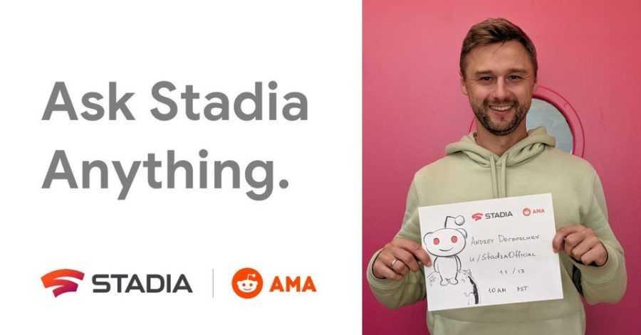 Новые подробности о сервисе Stadia
