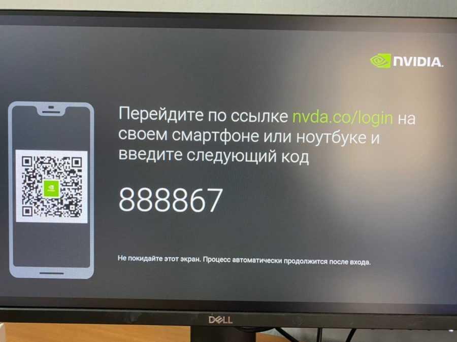Тестирование GFN на приставке Wink от Ростелеком