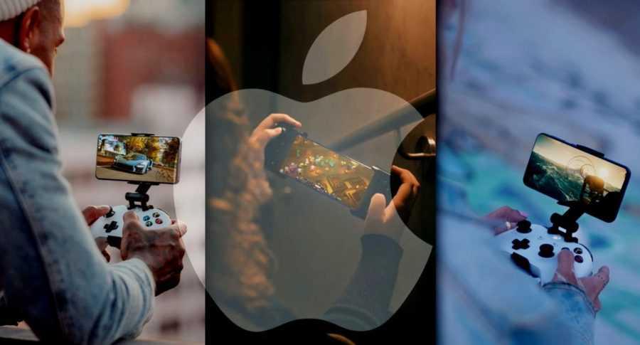 Apple облачный гейминг