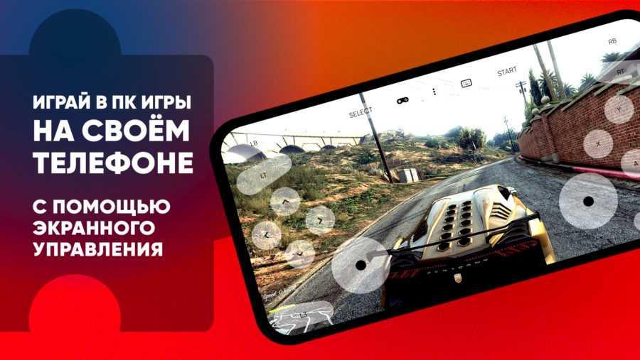 Loudplay выпустил мобильное приложение