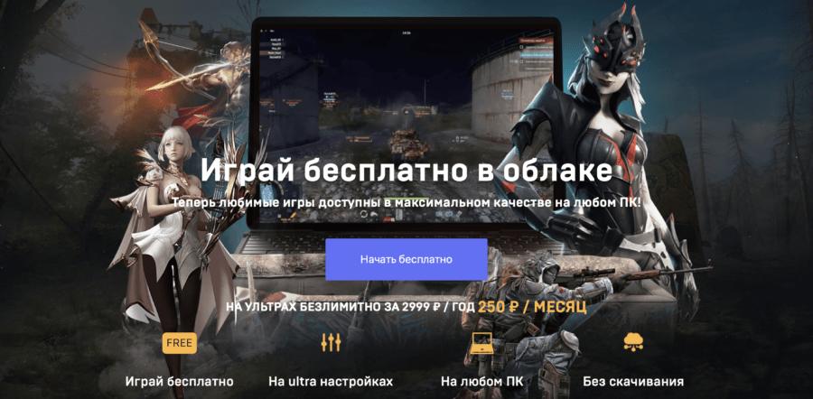 Обзор и тестирование облачного сервиса My.Games Cloud