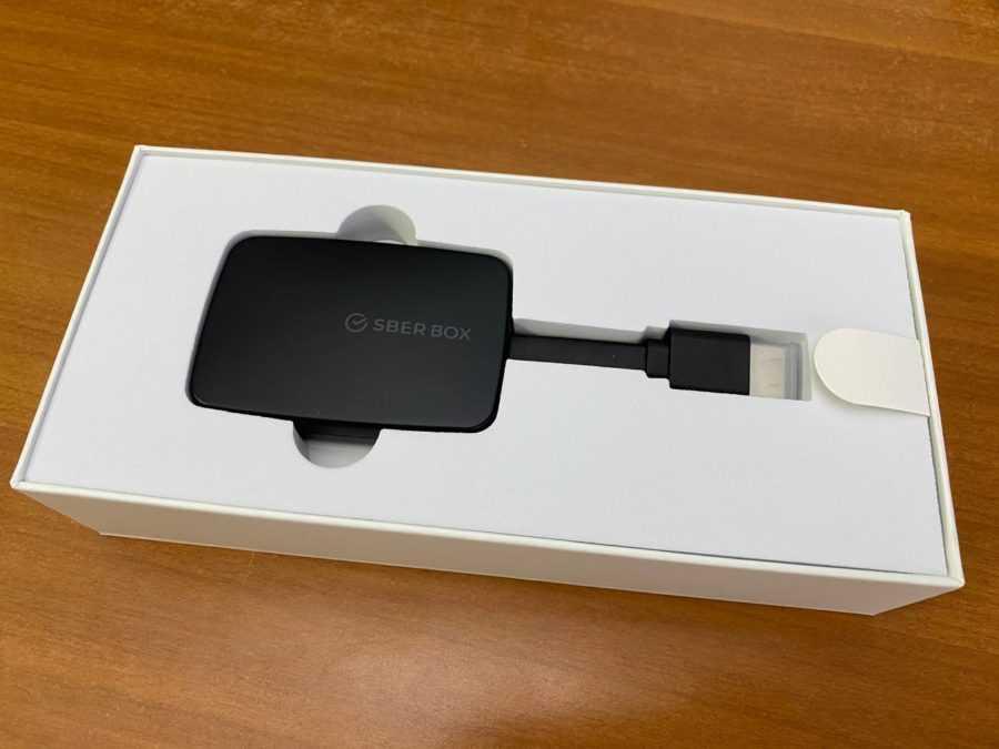упаковка SberBox