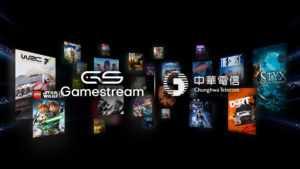 Gamestream выпустит iOS-приложение для облачного гейминга