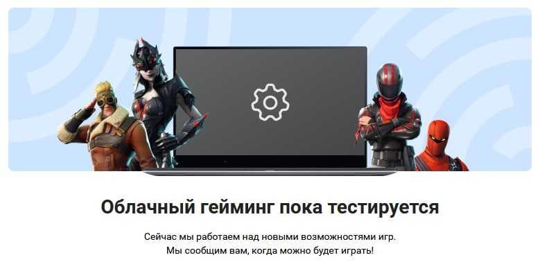 My.Games Cloud появился во ВКонтакте